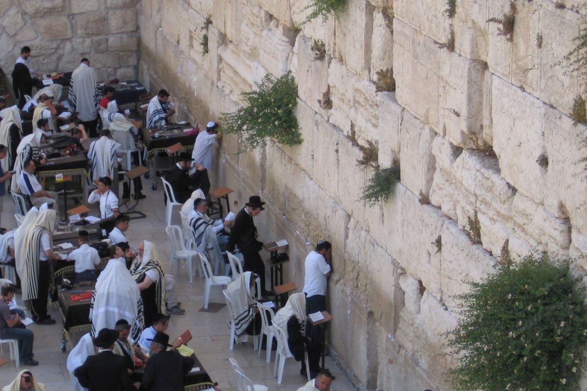 Zidul Plângeri